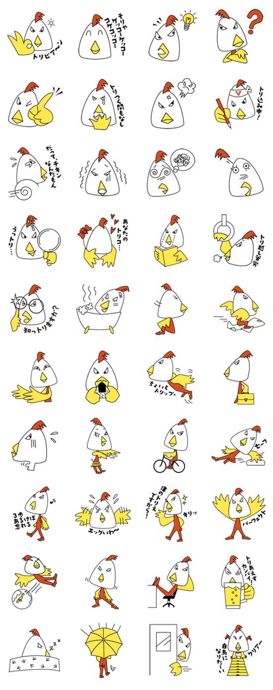 鶏男スタンプ