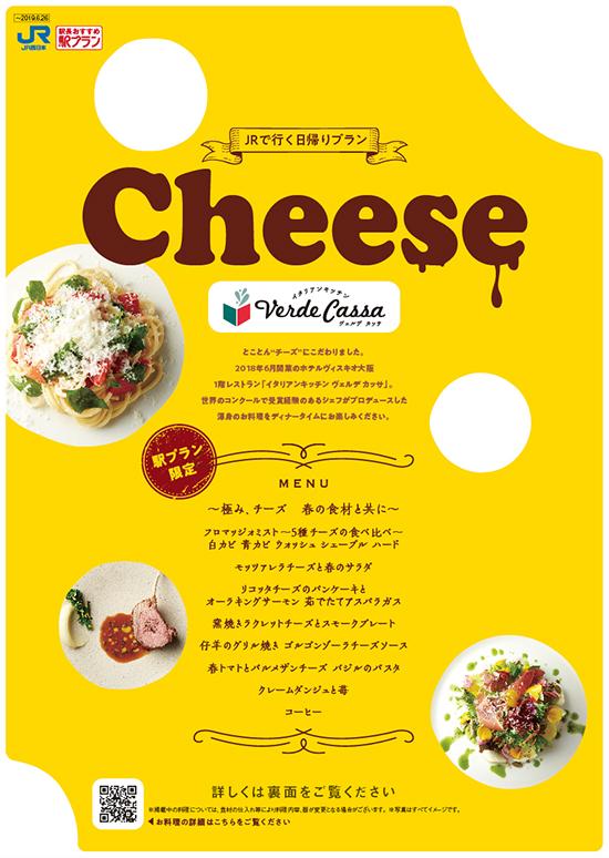 cheese_A4